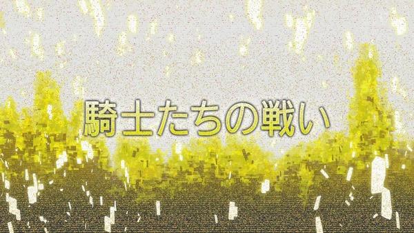 「SAOソードアート・オンライン」2期 6話感想 (22)