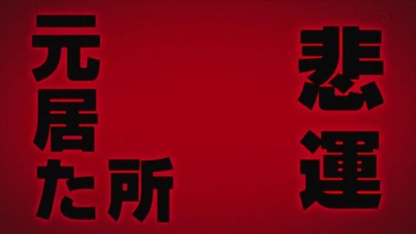 「血界戦線 & BEYOND」2期 1話 (57)