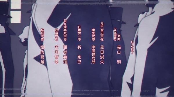 「ジョーカー・ゲーム」9話感想 (40)
