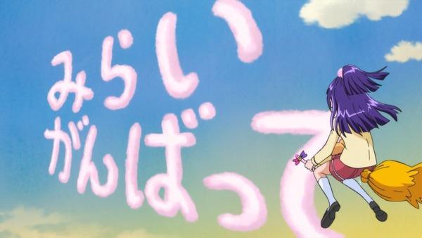 「魔法つかいプリキュア!」第14話感想 (53)