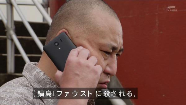 「仮面ライダービルド」3話 (33)