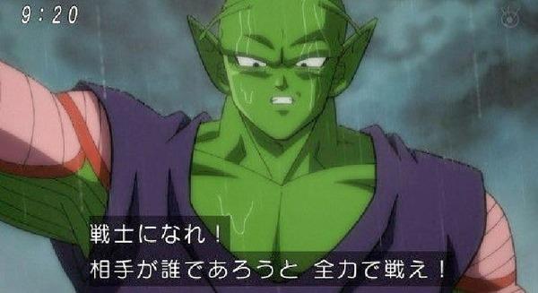「ドラゴンボール超」88話 (18)