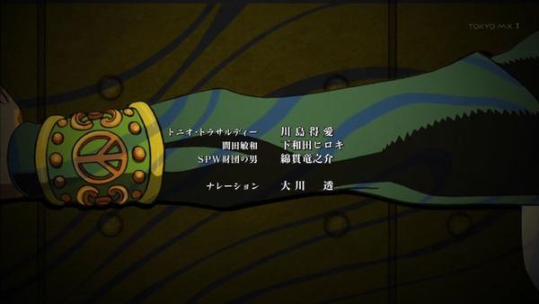 「ジョジョの奇妙な冒険 ダイヤモンドは砕けない」10話感想 (50)