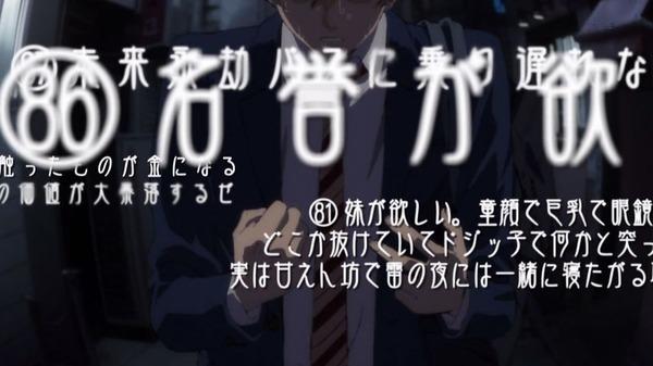 「十二大戦」12話(最終回) (91)