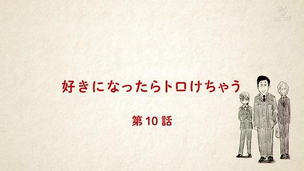 「ひそねとまそたん」9話感想 (85)
