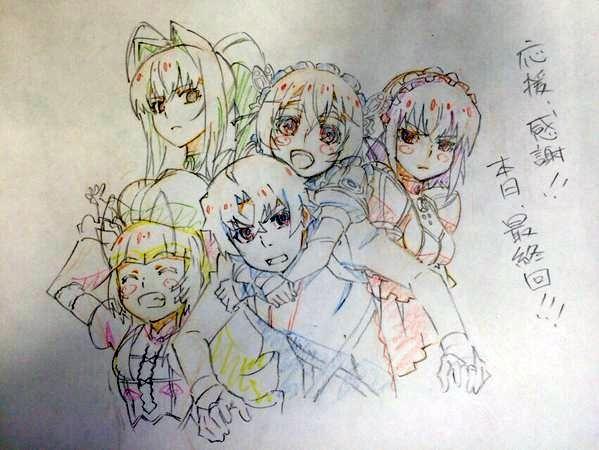 棺姫のチャイカ (1)
