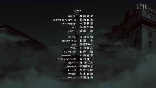 「魔法使いの嫁」20話 (66)