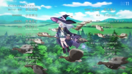 「魔女の旅々」第2話感想 画像  (9)