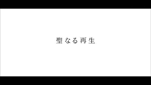 「サクラダリセット」24話 (69)