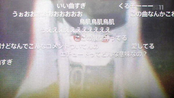 「ReCREATORS(レクリエイターズ)」8話 (22)