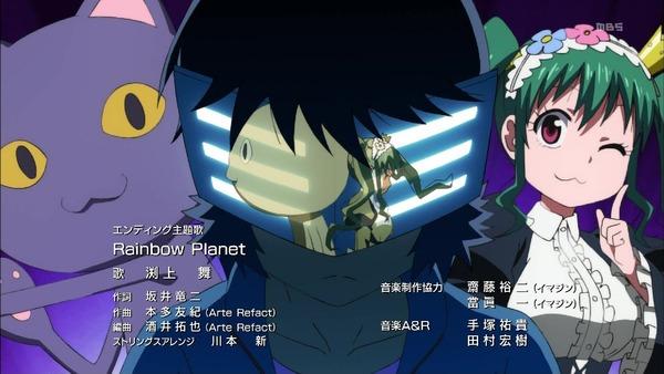 「プラネット・ウィズ」1話感想 (81)