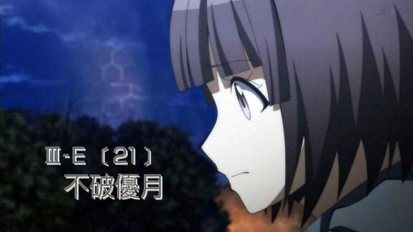 暗殺教室(第2期) #24「卒業の時間」 (107)