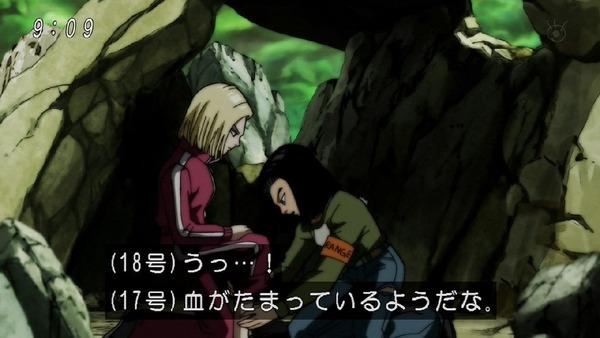 「ドラゴンボール超」117話 (9)