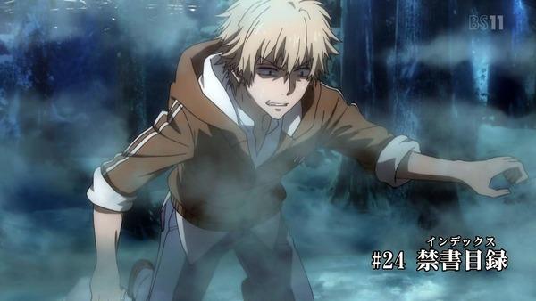 「とある魔術の禁書目録Ⅲ」3期 24話感想 (8)