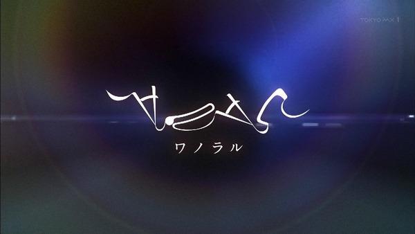 「正解するカド」11話 (1)