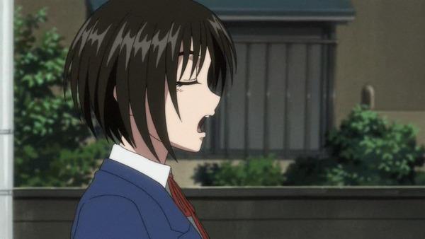 うしおととら (6)