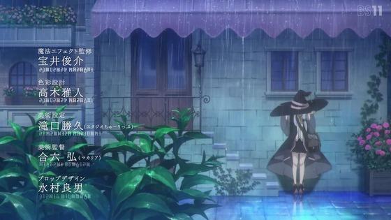 「魔女の旅々」第2話感想 画像  (2)