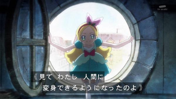 「キラキラ☆プリキュアアラモード」22話 (45)