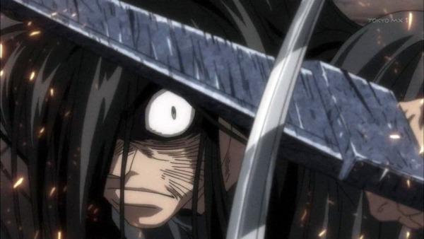 うしおととら (43)