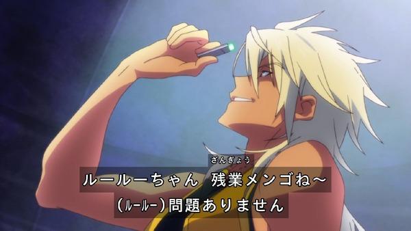 「HUGっと!プリキュア」4話 (42)