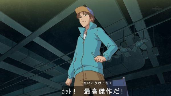 「アイカツスターズ!」第72話 (61)