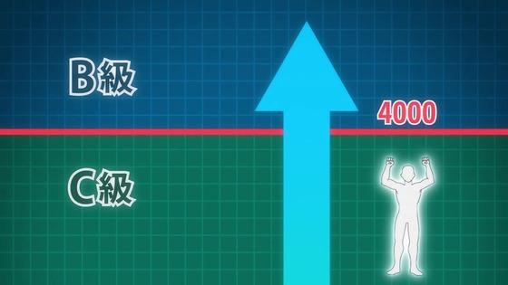 「ワールドトリガー」2期 12話感想 最終回 (144)