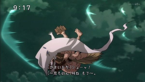 「ゲゲゲの鬼太郎」6期 3話 (35)