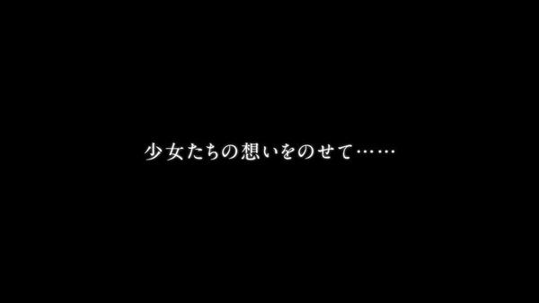 アイドルマスター (191)