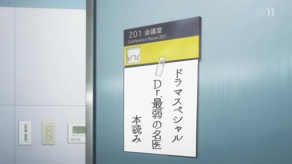 「アイドルマスター SideM」12話 (5)
