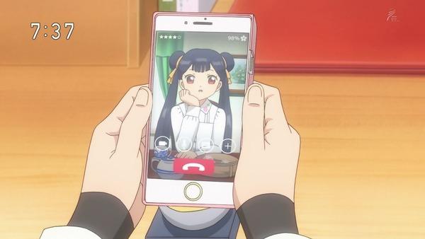 「カードキャプターさくら クリアカード編」6話 (29)