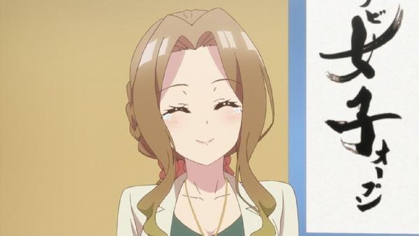 「りゅうおうのおしごと!」11話 (34)