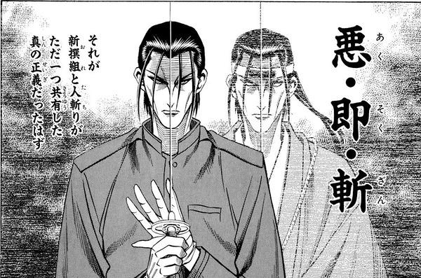 「ドラゴンボール超」81話 (41)