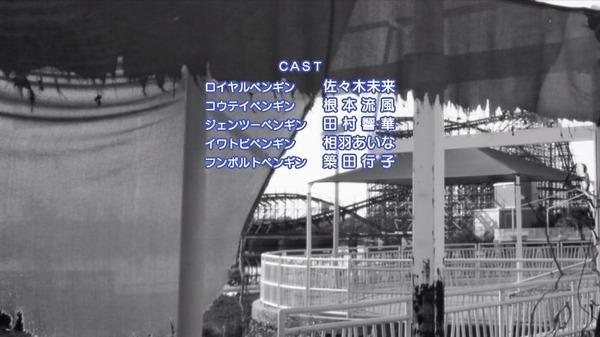 「けものフレンズ」8話 (47)