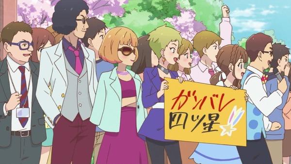 「アイカツスターズ!」第100話 最終回 (92)