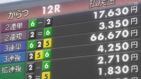 「ゾンビランドサガ リベンジ」6話感想 (73)