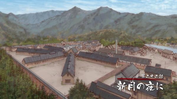 「ゴールデンカムイ」22話感想 (19)