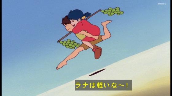 「未来少年コナン」8話感想 (111)