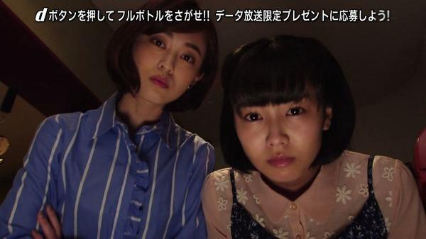 「仮面ライダービルド」40話感想 (5)