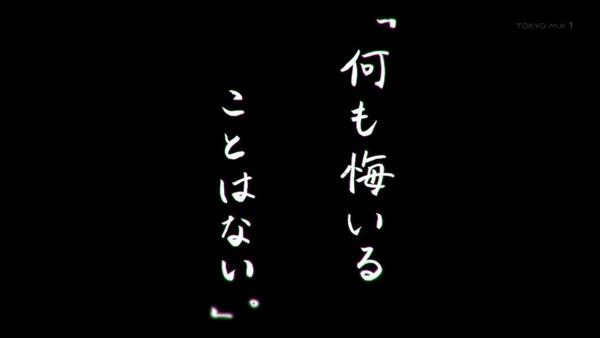 「プラネット・ウィズ」5話感想 (33)