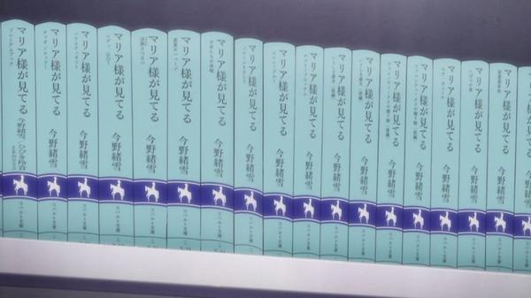 「エロマンガ先生」5話 (36)