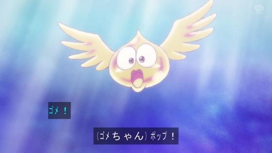 「ダイの大冒険」32話感想 (35)