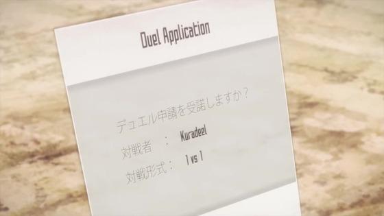 「SAO ソードアート・オンライン」8話感想 (104)