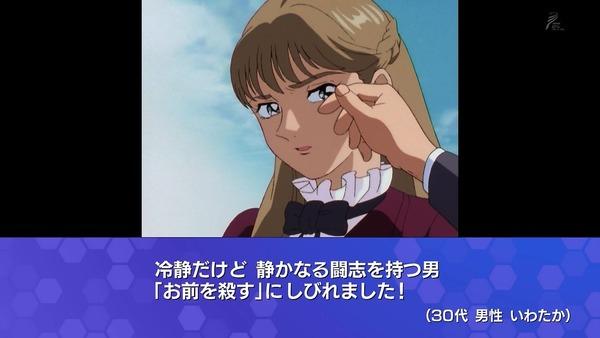 「全ガンダム大投票」 (34)