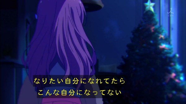「ガーリッシュナンバー」 (53)