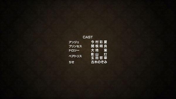 「プリンセス・プリンシパル」4話 (80)
