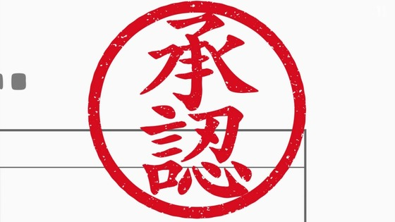 「ラブライブ!虹ヶ咲学園」11話感想 画像 (57)