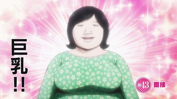 「Back Street Girls ゴクドルズ」8話感想  (34)