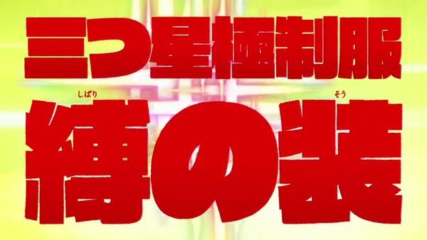 「キルラキル」第8話感想 (55)