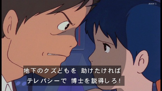 「未来少年コナン」第22話感想 画像  (96)