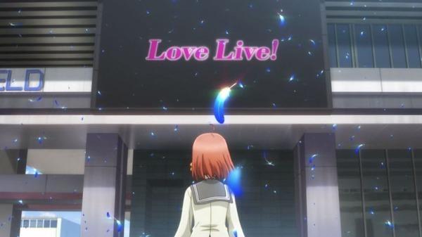 「ラブライブ! サンシャイン!!」2期 13話 (110)